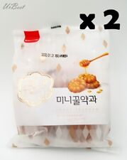 Korean Traditional Deep-fried Sweet Honey Cookies Samlip Mini Yakgwa 140gx2packs