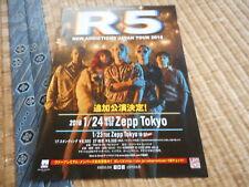 japan chirashi mini poster flyer music tour live R5 2018 new addictions