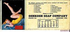 Earl Moran Pin Up Girl Calendar August 1944 Wwii * Ink Blotter Oshkosh Soap Co