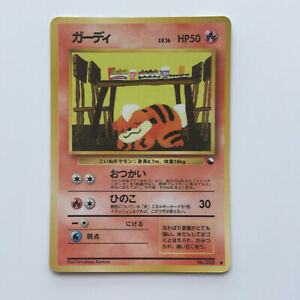 Growlithe Vending Machine Series 3 1998 Japanese Pokemon Card Glossy Pokémon TCG