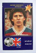 Vintage Soviet Calendar World Football Stars BRYAN ROBSON Soccer England 1991