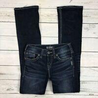 Silver Suki Mid Slim Boot Jeans Size 26 Womens Super Stretch Dark Wash Denim