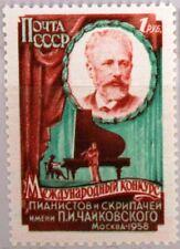 RUSSIA SOWJETUNION 1958 2061 C Tschaikowsky Wettbewerb Pianist Geiger MNH
