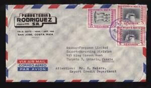 Costa Rica commercial airmail cover to Massey-Ferguson Canada