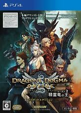 NEW Dragons Dogma Online Season 2 Limited Edition PlayStation 4 PS4 Japanese Ver