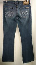 Lucky Brand Premium Denim Jeans Embellished Pocket Women's Size 8