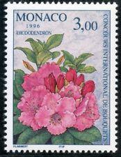 TIMBRE DE MONACO N° 202 ** FLORE / BOUQUET DE FLEURS / RHODODENDRON