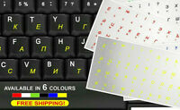 Russian Keyboard Stickers Transparent Yellow Letters Computer Laptop Antiglare +