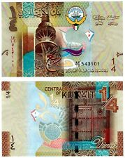 Kuwait 2014 1/4 Dinar Uncirculated