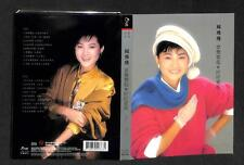 Taiwan Feng Fei Fei 凤飞飞 When I Hear Applause Taiwan 2x CD FCB1270