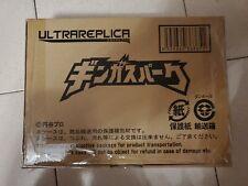 PREMIUM BANDAI Ultraman Ginga ULTRA REPLICA GINGASPARK