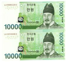 Korea South . P-56a . 10.000 Won . Nd(2007) . *Unc* . Consecutive Pair