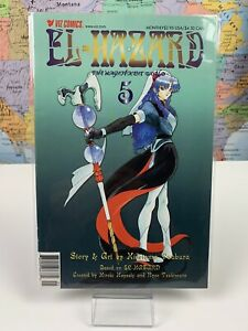 SHIPS SAME DAY El Hazard The Magnificent World Part 1 #5 2001 NM Comic Manga
