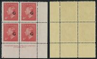 Scott O19, 4c KGVI Postes-Postage Issue G overprint, Lower Right Plate #8, VF-NH