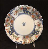 """Vintage Japanese Imari (?)Plate 8"""""""