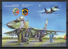 BULGARIA 2019 JET FIGHTER AIRPLANE MiG 29 IMPERF. BLOCK MNH