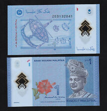 Malaysia 1 Ringgit (2017) ZE Replacement Polymer New Sign P51* UNC