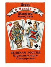 36 deck Great Russia Standard Playing Cards PIATNIK #143519 Austria NEW