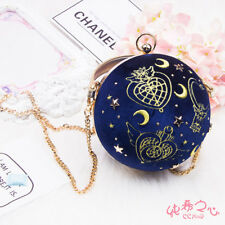 Sailor Moon Ball Velvet Starry Handbag Metal Chain Shoulder Bags Purse Bag Gift