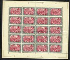 Germany 1900 Variety #2 three perf lines missed &  7mm doubled sheet MNH FORGERY