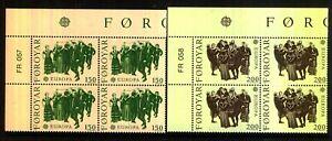 Faroe Islands MNH 1981 EUROPA ,Folklore Dances SG 62/63 MNH Blocks of 4