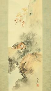 金子光嶺 KANEKO KOREI Japanese hanging scroll / ONE HOUSE IN AUTUMN SCENERY I587
