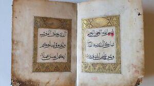 Old & rare illuminated Islamic manuscript, Juz 29,  Koran, East-Turkestan 1700