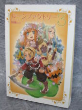 RUNE FACTORY 3 Fantasy Harvest Moon Final Perfect Guide Book DS EB24