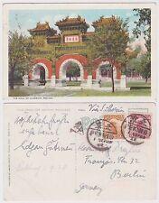 1928 China Postcard Peking to Berlin German via Siberia Hall of Classics Beijing