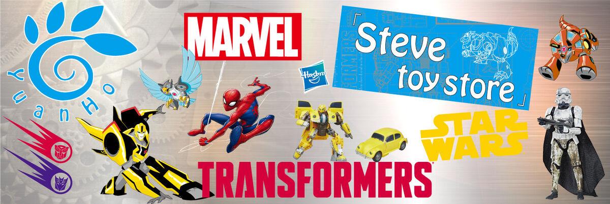 Steve toy store UK
