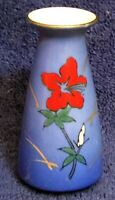 Blue Vintage Bud Vase with Painted Flower Design - 3 inches tall - Gold Trim -