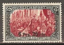 1900 German offices Morocco early 6 Pes. 25 cts. mint*, Michel 19 I  IV, € 400