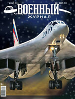 Russian magazine MILITARY MAN ВОЕННЫЙ Voennyy December 2018 January 2019 Tu-160