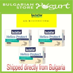 Pack of 3 Lactoflor Helico Protect Probiotic with PYLOPASS counteracts H.Pylori