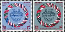 Egypt 1977 Arab Postal Union 25th/APU Emblem/National Flags 2v set (n44538)