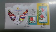 Malaysia Joint ASEAN Post 50 Years FDC First Day Cover 2017 KL Putrajaya