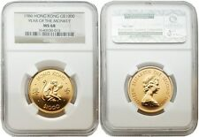 Hong Kong 1980 Year of Monkey $1000 Gold NGC MS68
