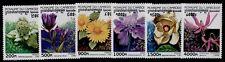 Cambodia 1758-63 MNH Flowers