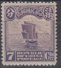 China 1913 SC#209 LONDON Print MLH OG VERY FINE