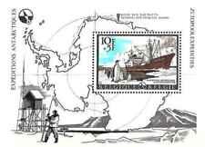 Timbre Bateaux Antarctique Belgique BF42 ** (51394AV)