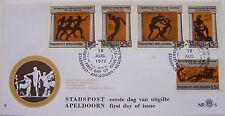 Stadspost Apeldoorn 1972 - FDC Olympische Spelen der Oudheid, Olympics