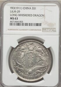 1911 China S$1 Long Whiskered Dragon NGC MS 63