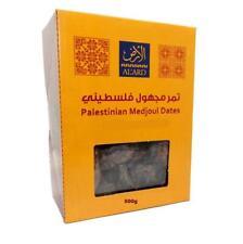 500 G palestinien Premium medjoul dates medjool khajoor Areha Jericho dates