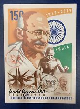 Vietnam 2019 Gandhi Stamp #1115 Mint Maxicard Limited Edition FDC Mint