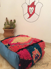 Handmade Moroccan Rag Rug Pouf Ottoman Floor Pillow 22inch x 22 inch x 9inch