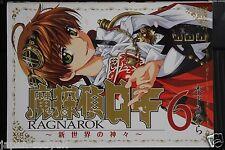 JAPAN manga: Mythical Detective Loki Ragnarok Gods New World 1~6 Complete Set