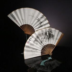 Scumbag System Chuan Shu Zijiu Zhinan Qingqiu Folding Fan Tassel With Box Gift