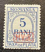 German Occupation of Romania: MNH Stamp:  3NJ1 CV65