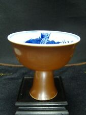 Chinese Porcelain  STEM CUP  DingYao