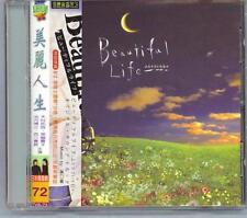 BEAUTIFUL LIFE - ANGEL - CHINESE MINT CD